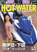 HOT WATER SPORTS MAGAZINE (ホットウォータースポーツマガジン) 181 2018年 10月号 [雑誌]