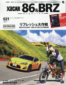 XaCAR 86&BRZ Magazine (ザッカー 86アンドビーアールゼット マガジン) 2018年 10月号 [雑誌]