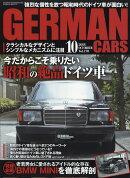 GERMAN CARS (ジャーマン カーズ) 2018年 10月号 [雑誌]