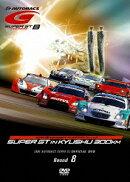 SUPER GT 2009 ROUND8 オートポリス