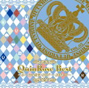 QuinRose Best 〜ボーカル曲集・2007-2009 II〜