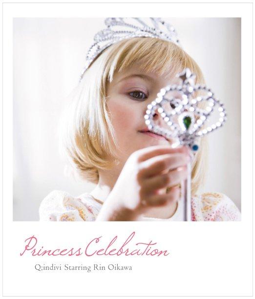 Princess Celebration [ Q;indivi Starring Rin Oikawa ]
