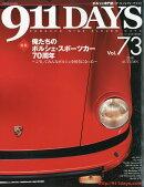 911DAYS (ナインイレブンデイズ) Vol.73 2018年 10月号 [雑誌]