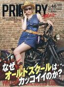 Primary (プライマリー) 2018年 10月号 [雑誌]