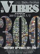 VIBES (バイブス) 2018年 10月号 [雑誌]