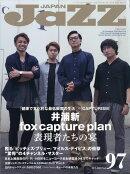 JAZZ JAPAN (ジャズジャパン)Vol.97 2018年 10月号 [雑誌]