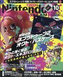 Nintendo DREAM (ニンテンドードリーム) 2018年 10月号 [雑誌]