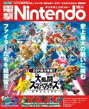 電撃Nintendo (ニンテンドー) 2018年 10月号 [雑誌]