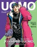 uomo (ウオモ) 2018年 10月号 [雑誌]