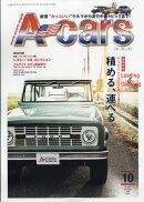 A-cars (エーカーズ) 2018年 10月号 [雑誌]