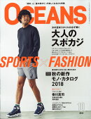 OCEANS (オーシャンズ) 2018年 10月号 [雑誌]