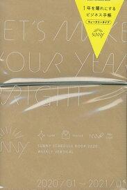SUNNY SCHEDULE BOOK WEEKLY ベージュ(2020) 1年を晴れにするビジネス手帳