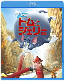 映画 トムとジェリー ブルーレイ&DVDセット (2枚組)【Blu-ray】 [ クロエ・グレース・モレッツ ]