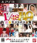 AKB 1/149 恋愛総選挙 通常版