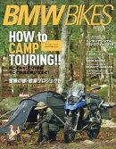BMW Bikes (ビーエムダブリューバイクス) Vol.84 2018年 10月号 [雑誌]