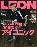 LEON (レオン) 2018年 10月号 [雑誌]