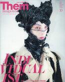 Them magazine (ゼムマガジン) 2018年 10月号 [雑誌]
