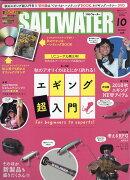 SALT WATER (ソルトウォーター) 2018年 10月号 [雑誌]