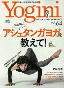 Yogini(vol.64)