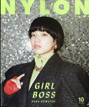 NYLON JAPAN (ナイロンジャパン) 2018年 10月号 [雑誌]