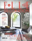 ELLE Decoration 2018年 10月号 [雑誌]