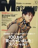 MEN'S NON・NO (メンズ ノンノ) 2018年 10月号 [雑誌]