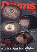 Rhythm & Drums magazine (リズム アンド ドラムマガジン) 2018年 10月号 [雑誌]