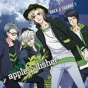 TVアニメ『DYNAMIC CHORD』エンディングテーマ::BACK 2 SQUARE 1 [ apple-polisher ]