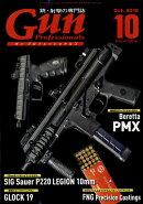 Gun Professionals (ガン プロフェッショナルズ) 2018年 10月号 [雑誌]