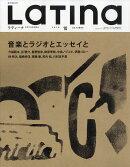 LaTIna (ラティーナ) 2018年 10月号 [雑誌]