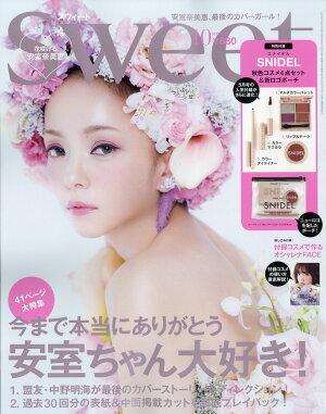 「sweet (スウィート) 2018年 10月号 [雑誌]」を楽天で購入
