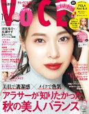 VoCE (ヴォーチェ) 2018年 10月号 [雑誌]