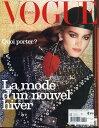 Vogue Paris 2019年 10月号 [雑誌]