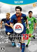 FIFA 13 ワールドクラスサッカー Wii U版
