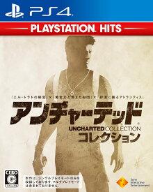 アンチャーテッド コレクション PlayStation Hits
