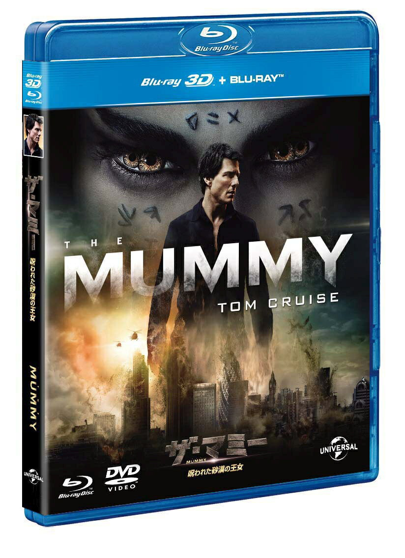 ザ・マミー/呪われた砂漠の王女 3Dブルーレイ+ブルーレイセット【Blu-ray】 [ トム・クルーズ ]