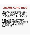 【イベントチケット(10/24 さいたまスーパーアリーナのはずだった編)+Tシャツ】DREAMS COME TRUE WINTER FANTASI…