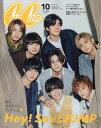 表紙違い版 増刊 CanCam (キャンキャン) 2019年 10月号 [雑誌]