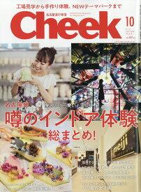 Cheek (チーク) 2019年 10月号 [雑誌]