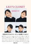 【入荷予約】LILY'S CLOSET