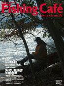 Fishing Cafe´(VOL.55)