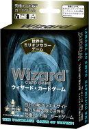 ウィザード カードゲーム