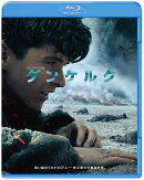 ダンケルク【Blu-ray】