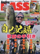 Angling BASS(アングリング バス) 2019年 10月号 [雑誌]