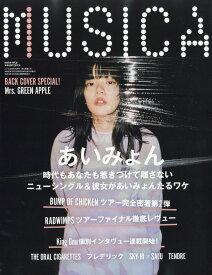MUSICA (ムジカ) 2019年 10月号 [雑誌]