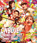 SPRING LIVE 2017 -Shake! Shake!- @OSAKAJO HALL【Blu-ray】