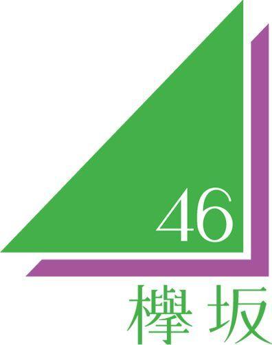 タイトル未定 (初回仕様限定盤 Type-C CD+DVD) [ 欅坂46 ]