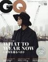 GQ JAPAN (ジーキュー ジャパン) 2019年 10月号 [雑誌]
