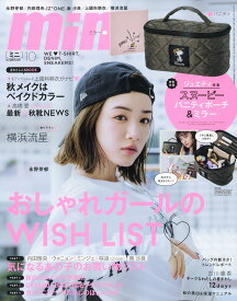 mini (ミニ) 2019年 10月号 [雑誌]