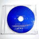 カタルシスト (完全生産限定盤 CD+GOODS)